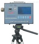 直讀式粉塵儀/防爆粉塵濃度測量儀/粉塵測定儀  型號:TC/CCHG1000