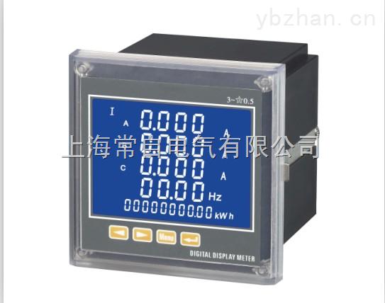 供应CZ96E-Y3多功能液晶仪表量*价格次之首选上海常自