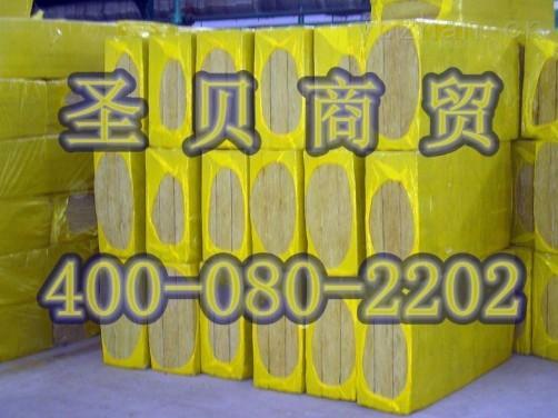 山东岩棉玻璃棉,山东岩棉玻璃棉生产厂家,山东哪卖岩棉玻璃棉多少钱?