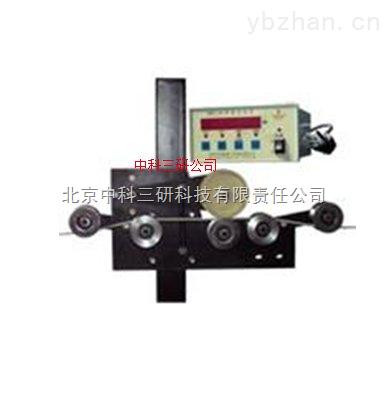 HG36-CCDL-30L-輪式計米器