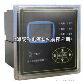 微机电流保护装置