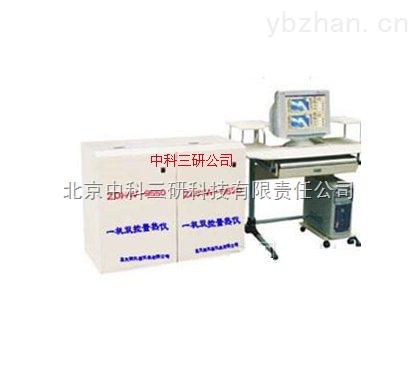 HG56-ZDHW-9550-一機雙控量熱儀