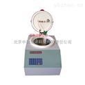 数显量热仪 经济型量热仪