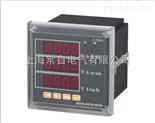 PDM-801DP單相數字式電能表