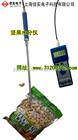 FD-K2腰果水分測量儀,果仁水分儀
