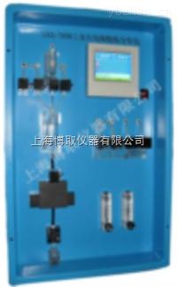 LSGG-5090-上海博取生產在線磷酸根監測儀,磷酸根表價格