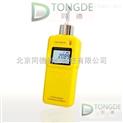 便攜式一氧化碳檢測儀 泵吸式一氧化碳報警儀