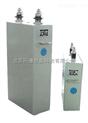 脉冲电容器 型号:MW2-400