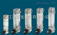 面板式玻璃轉子流量計
