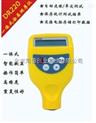 一体式涂层测厚仪/ 涡流涂层测厚仪 /一体式覆层测厚仪 型号:TD-DR230