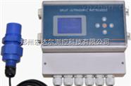 HD-FMQ-经济型超声波明渠流量计,分体式超声波明渠流量计,高性价比超声波流量计