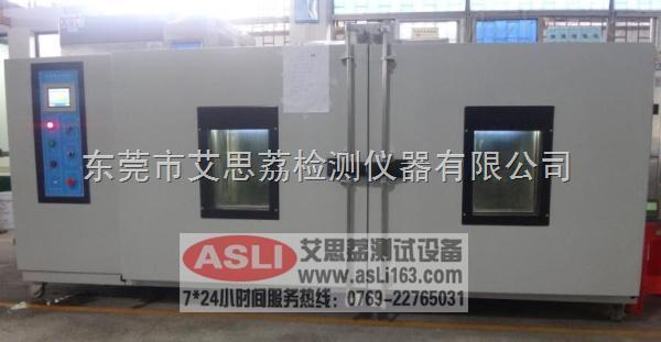 led专用两箱式高低温冲击测试箱哪家好