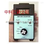 空气负离子浓度仪 便携式空气负离子浓度仪