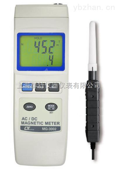 电磁场测试仪MG3002高斯计/特斯拉计