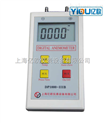 上海DP1000-IIIB|智能数字微压计|DP1000-IIIB