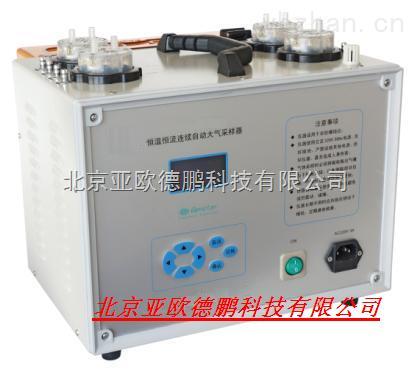 DP-2400(D)-恒温恒流连续自动大气采样器(四路电子流量计)/自动大气采样器/大气采样器