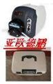 自动水质采样器/水质采样器/水质采样仪