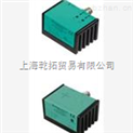 PEPPERL+FUCHS电容式接近传感器,MB60-12GM50-E2
