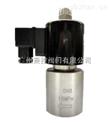 廣州秉控微型高壓電磁閥