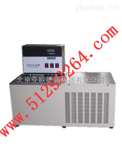 DP0515W-卧式低温恒温槽/低温恒温槽/恒温槽
