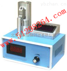 DPRD-2 型-溫度數顯熔點儀/數顯熔點儀/熔點儀/溫度熔點儀