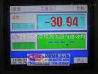 可程式恒定湿热实验箱,连接器可程式恒定湿热实验箱