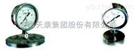 安徽天康YMN系列隔膜式耐震壓力表