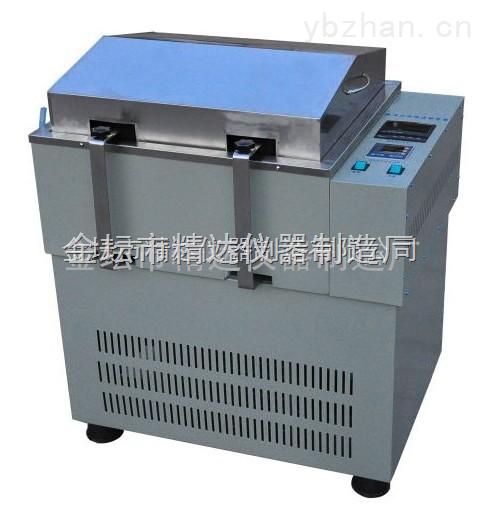 冷冻水浴振荡器\低温水浴振荡器最新价格