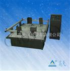 武汉模拟汽车运输振动试验台,武汉振动试验机
