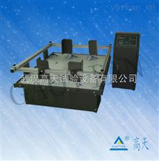 GT-MZ系列武汉模拟汽车运输振动试验台,武汉振动试验机