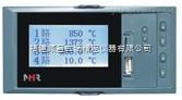 NHR-7100/7100R-NHR-7100/7100R系列液晶漢顯控制儀/無紙記錄儀