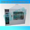 可燃性试验炉,保温材料配套设备,保温材料万能试验机
