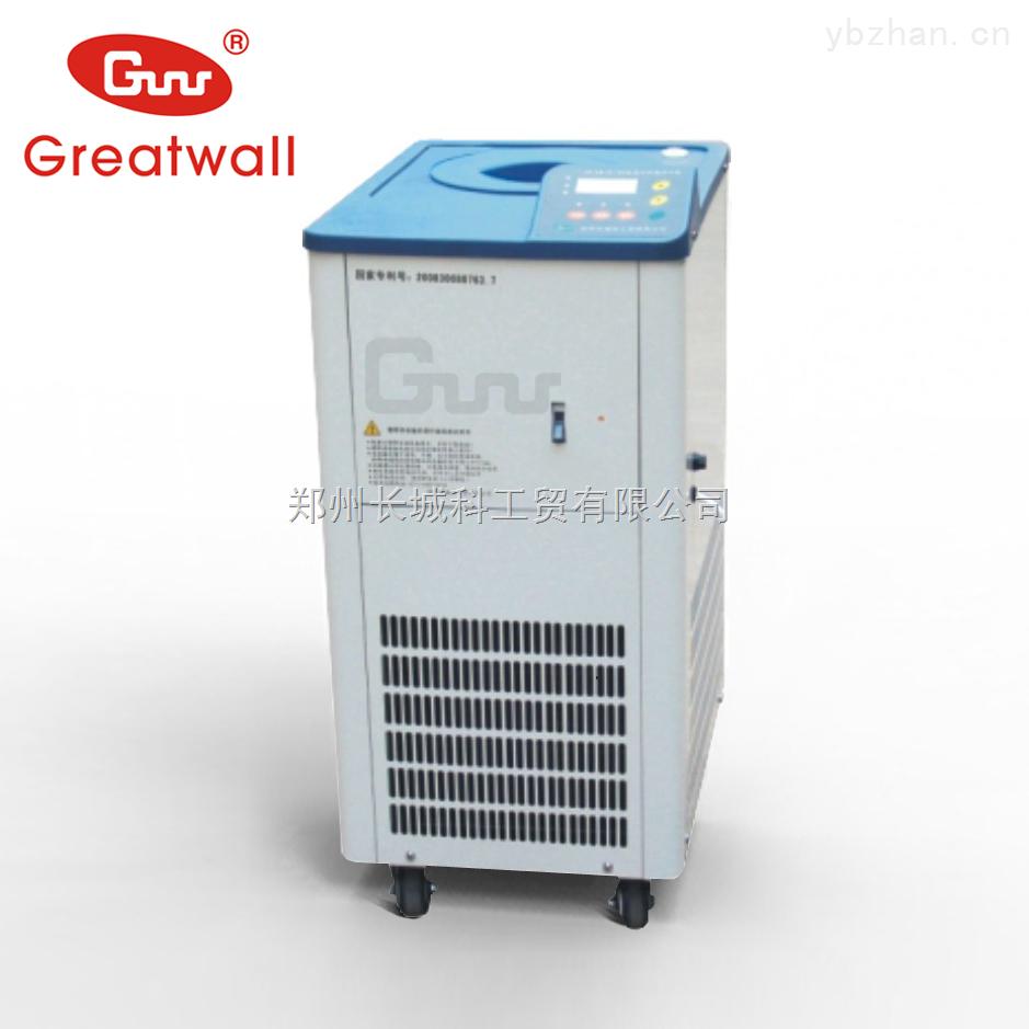 DLSB-5/20低温冷却液循环泵,可以一台机器拖两台旋蒸