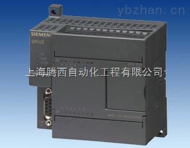 xmt8000控制器接线图