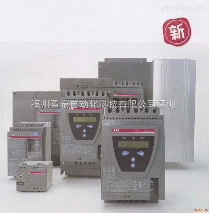 PSTB 720-600-70软起现货