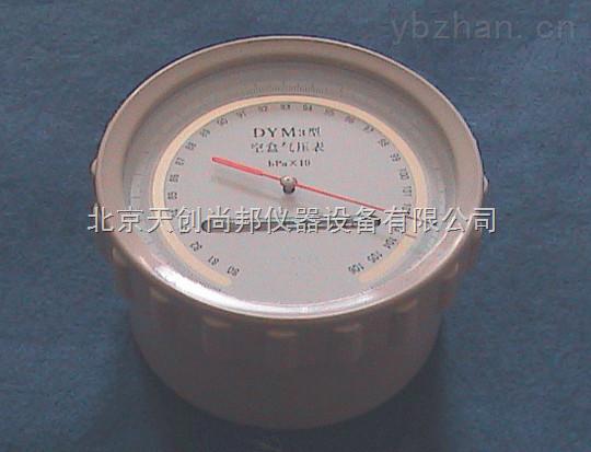 高原型空盒气压表,井下专用空盒气压表,平原型空盒气压表