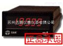 臺技S2-500R轉速表