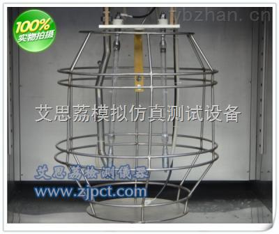單功能氙氣老化試驗箱生產廠家 的目的 材質