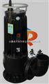 供應WQK8-22QG排污泵自動耦合裝置