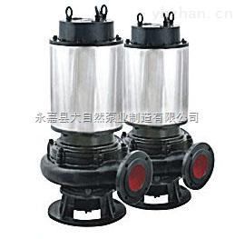 供应JYWQ200-300-10-3000-15直立式排污泵