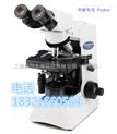 奥林帕斯三目显微镜CX31