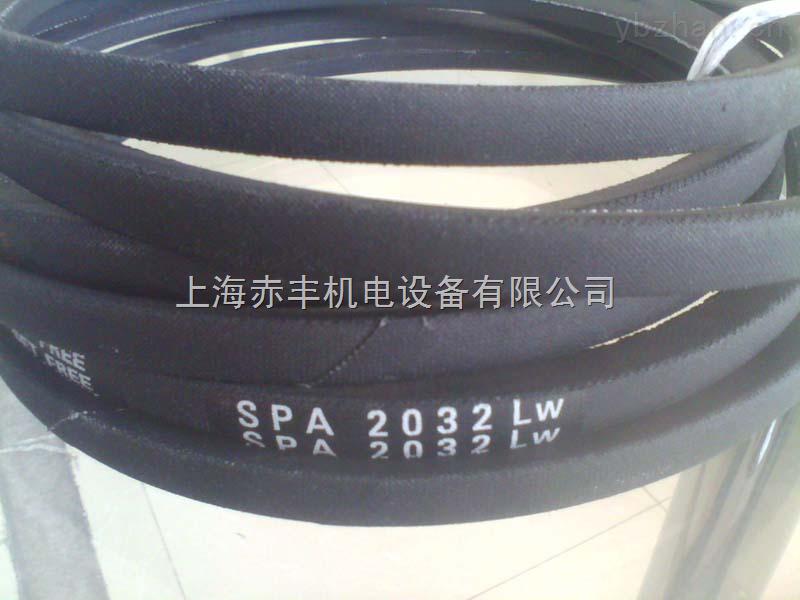 现货供应SPA2032LW耐高温三角带进口空调机皮带