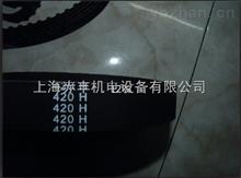 300H进口三星单面齿同步带300H梯形同步带方形齿同步带价格