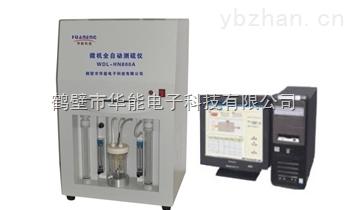 快速一体测硫仪全自动测硫仪  微机全自动测硫仪