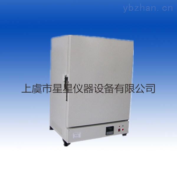402-6AC-熱老化試驗箱    供應商   尺寸定做