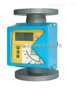 LZZ-微小流量金屬管浮子流量計
