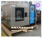 步入式恒温恒湿试验箱引进进口技术