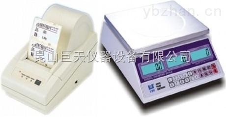 15公斤帶打印電子秤價格