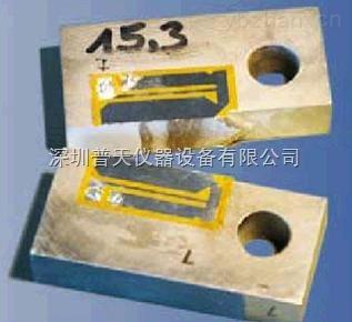 高频疲劳试验机FRACTOMAT裂纹仪