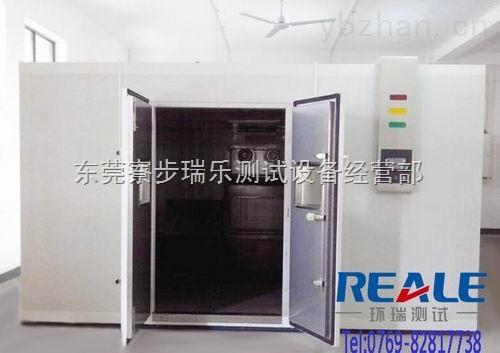 东莞厂家生产步入式恒温恒湿试验室